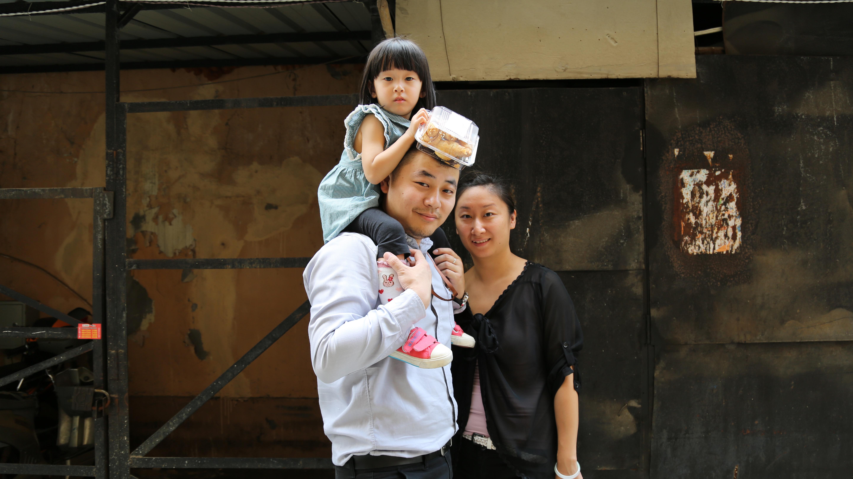 Jiaozhou lu family