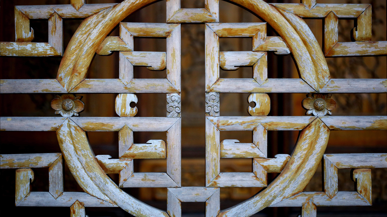 lattice work